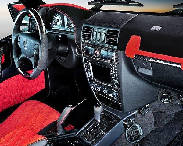 Hamann interior set visible carbon 24 pieced for mercedes for Mercedes benz interior accessories